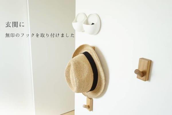 しゅうこんぶさん(@shuconbu)のご自宅 玄関収納