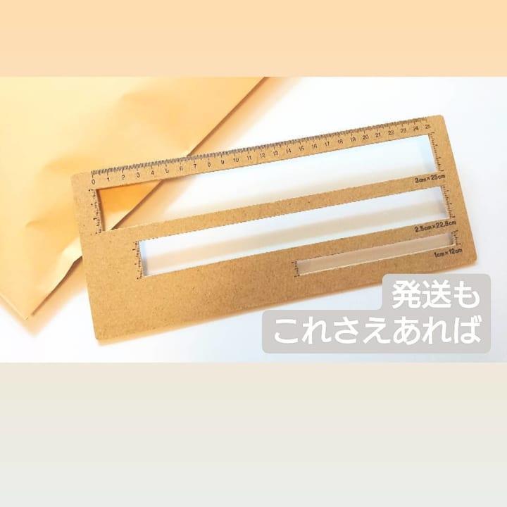 厚さ測定定規(キャンドゥ)
