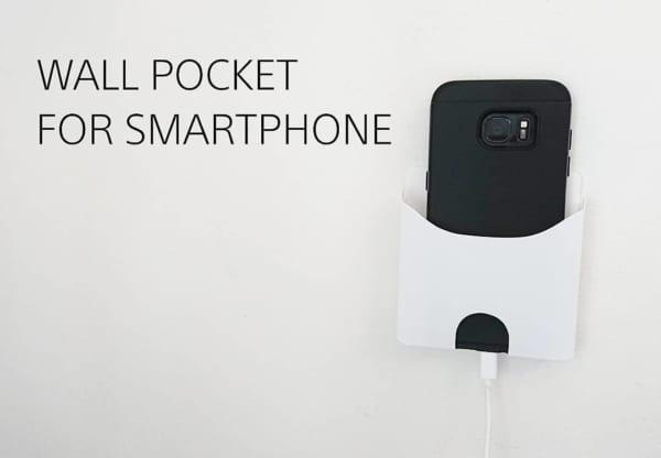 壁付けタイプのスマートフォンポケット【キャンドゥ】