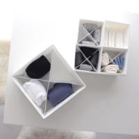 引き出しが変わる♪【無印・セリア・IKEA】の折り畳み式仕切りケースを使いこなそう