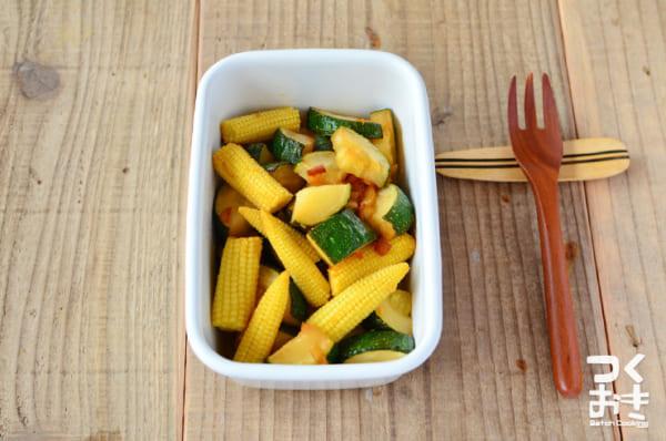 ズッキーニとヤングコーンのオイルサラダ