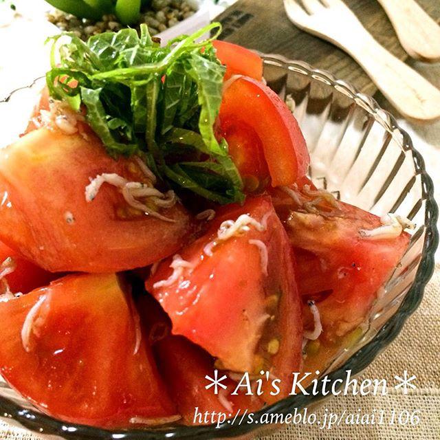 人気!しらすと大葉のトマトのおかずサラダ