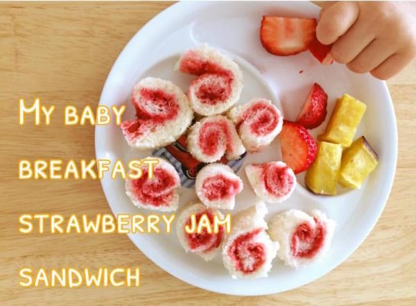 赤ちゃん 離乳食 人気レシピ 後期2