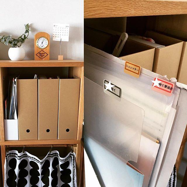 文房具 収納 IKEA3