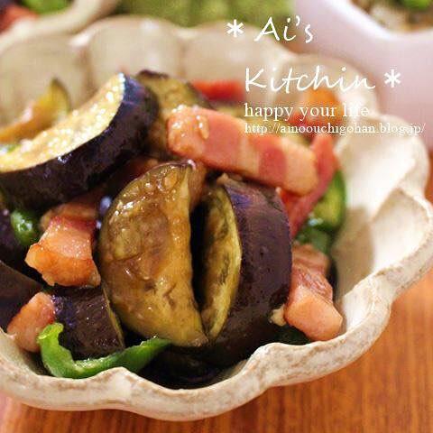お弁当の副菜に!茄子とベーコンの甘味噌焼き