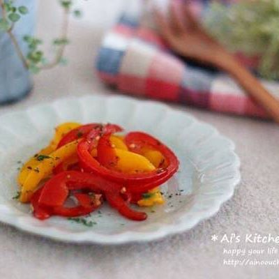 味付けが簡単な副菜!パプリカの香りソルト炒め