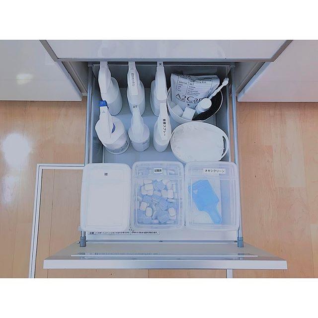 キッチン 掃除道具収納5