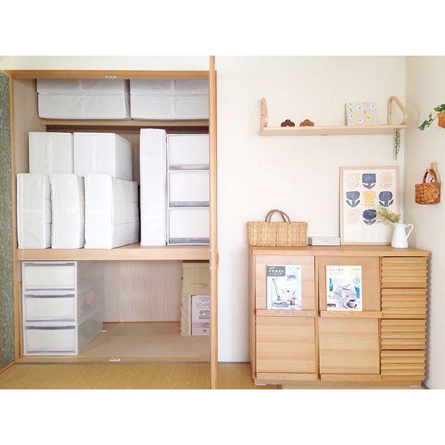 IKEA SKUBB9