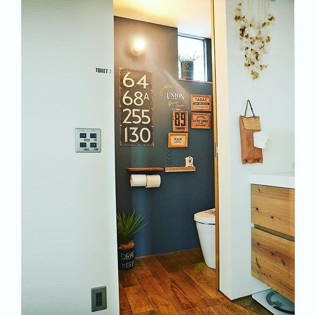 ブルックリン風 インテリア トイレ