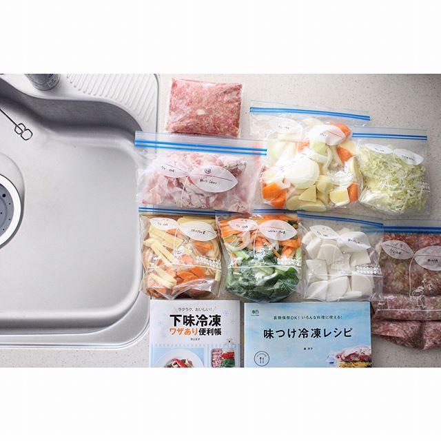 食材は冷凍してロスをなくす