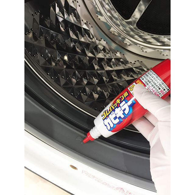 洗濯機 隙間・パーツ掃除の仕方