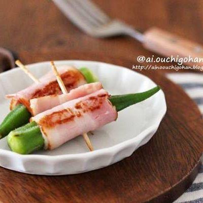 お弁当の簡単な副菜にオクラのベーコン巻