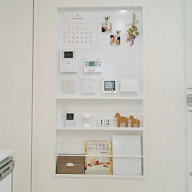 キッチン 見せる収納3