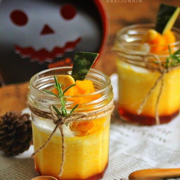 濃厚!かぼちゃプリン