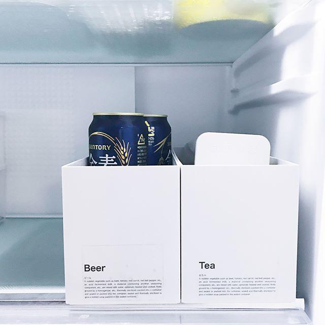 冷蔵庫収納 無印良品 冷専用ボトル2