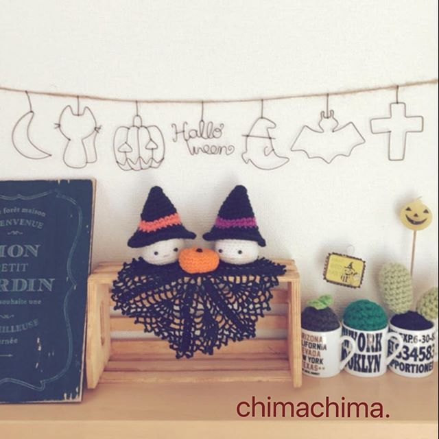 手作りワイヤーアートでカフェ風飾り付け