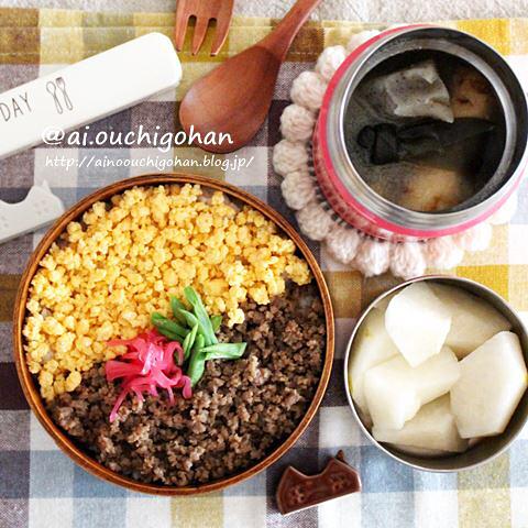 ひき肉と炒り卵のそぼろご飯