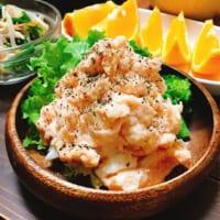 【キッシュに合う献立】おもてなしの定番料理に合うおかず・副菜・スープ特集