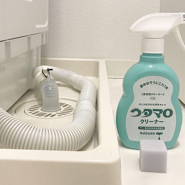 洗濯機 隙間・パーツ掃除の仕方3