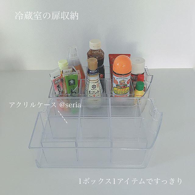 冷蔵庫収納に役立つ「アイデア&便利グッズ」5