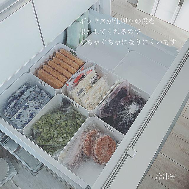冷蔵庫収納に役立つ「アイデア&便利グッズ」12