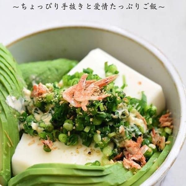 小ネギを大量消費!アボカドと豆腐