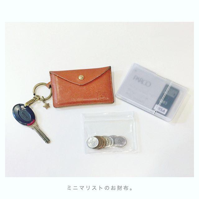 お財布も超コンパクト