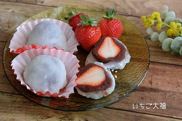 ④簡単手作りレシピ:絶品いちご大福