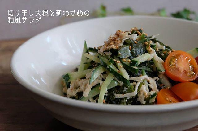 わかめ レシピ 人気2
