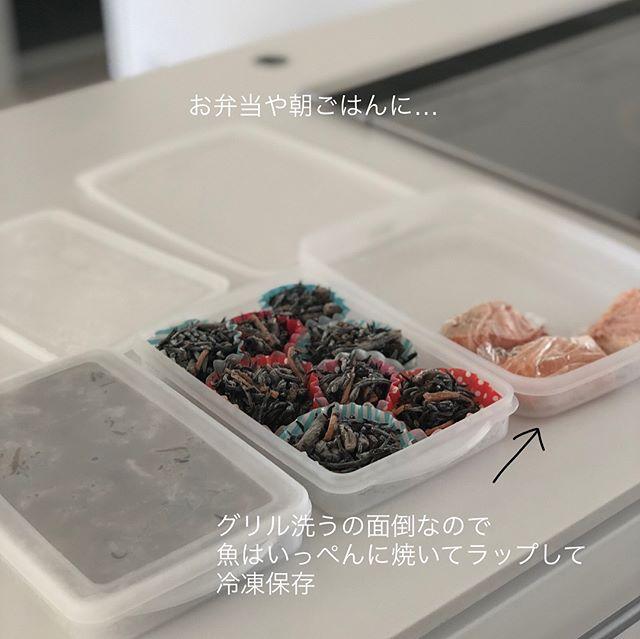 食材 フリージング 冷凍5