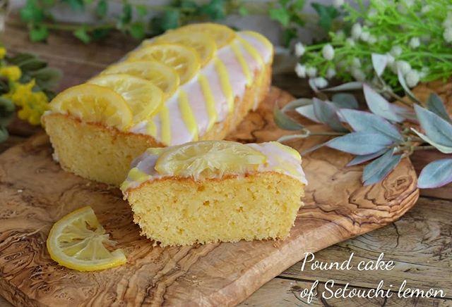 ディナー人気デザート:レモンパウンドケーキ