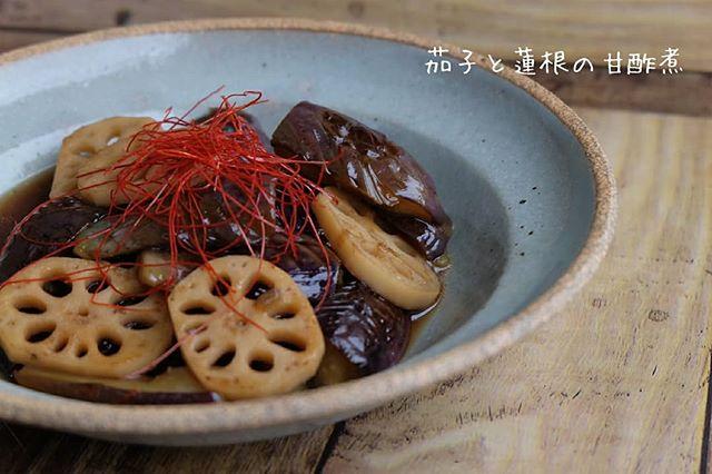 ⑨人気副菜:茄子と蓮根の甘酢煮
