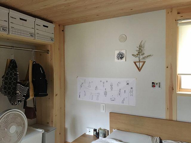 狭い部屋のレイアウト《寝室》2