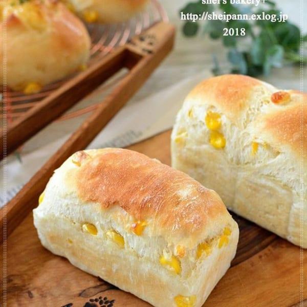 ⑮人気パンレシピ:とうもろこしパン