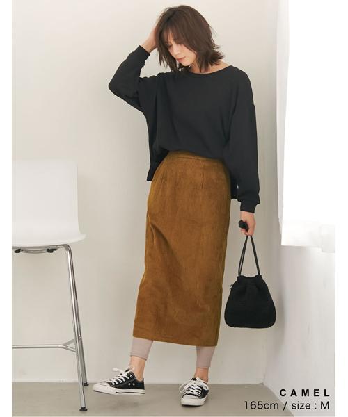 出典:zozo.jp [Re:EDIT] ワイドピッチコーデュロイセミタイトスカート