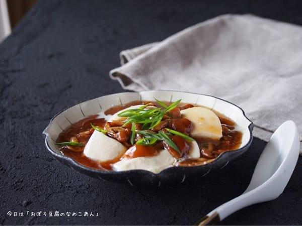 めんつゆを使った料理!おぼろ豆腐のなめこあん