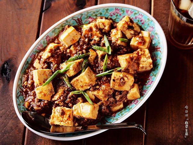 ご飯が止まらない料理!ピリリと辛い麻婆豆腐