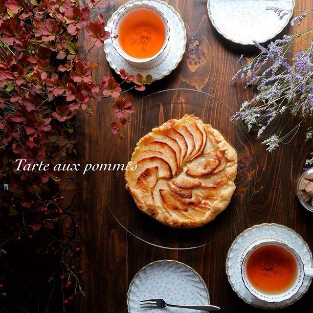 ⑥人気タルトレシピ:型なしりんごのタルト