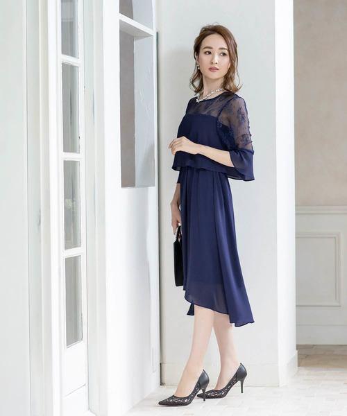 [darial] アンブレラスリーブイラヘムの結婚式お呼ばれオケージョンフォーマル対応ワンピースドレス