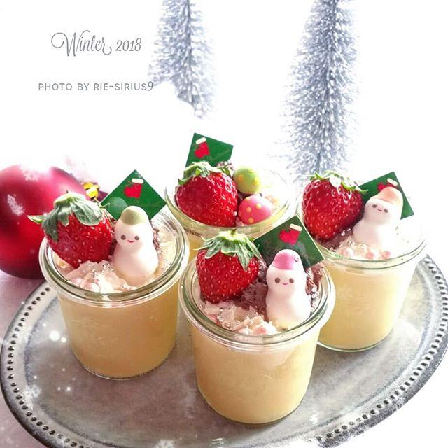 クリスマス レシピ23