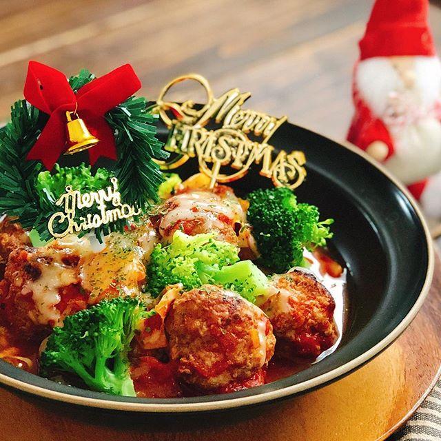 クリスマス レシピ8