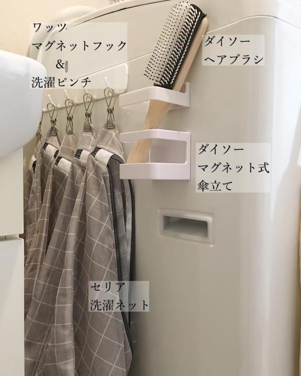 洗濯ネットを洗濯機横に収納