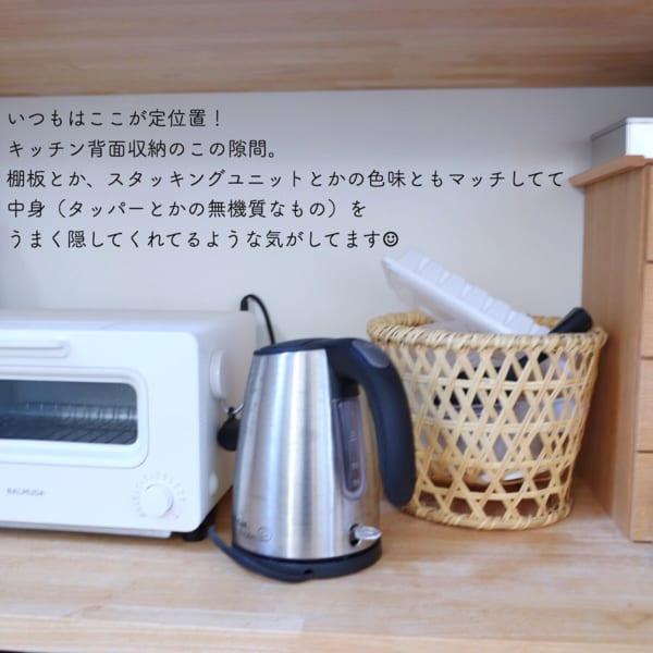 食洗機でも乾ききらないものは椀かごで乾燥2