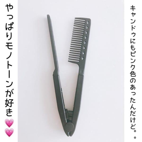 美しい髪に「ストレートコーム」【ダイソー】