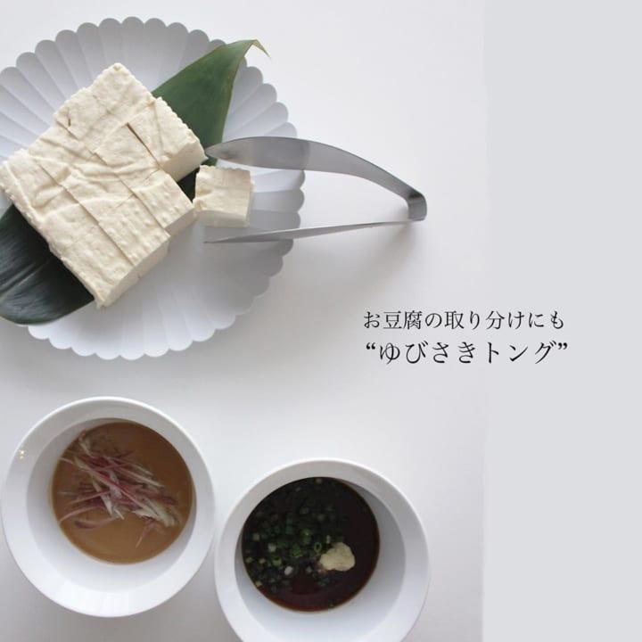 インスタグラマーお気に入りのキッチン雑貨8