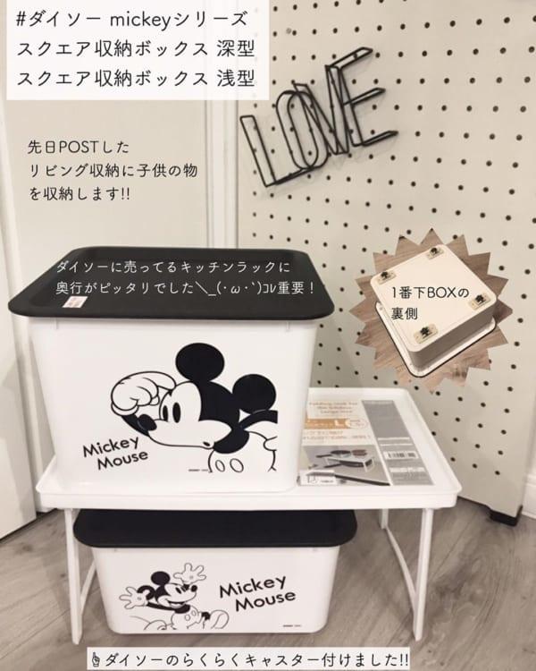 ミッキー柄のスクエア収納ボックス
