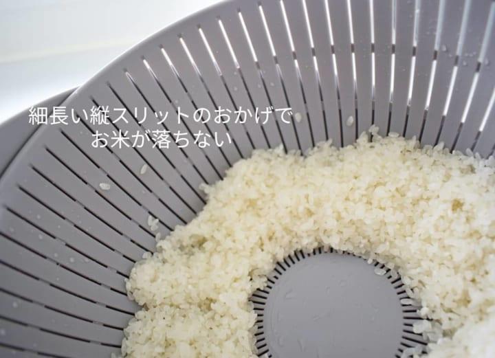 インスタグラマーお気に入りのキッチン雑貨11