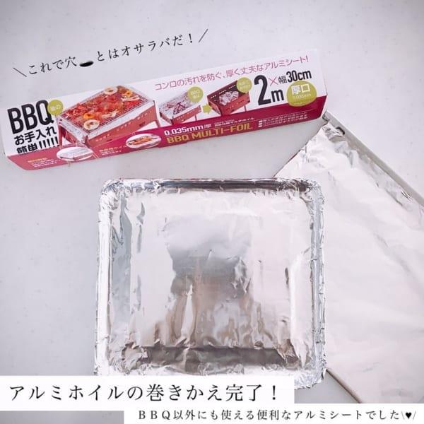 セリア BBQ アウトドアグッズ8