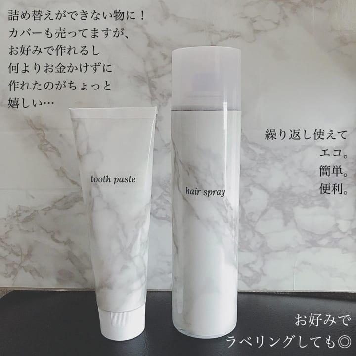 【ダイソー】の大理石柄アイテム3