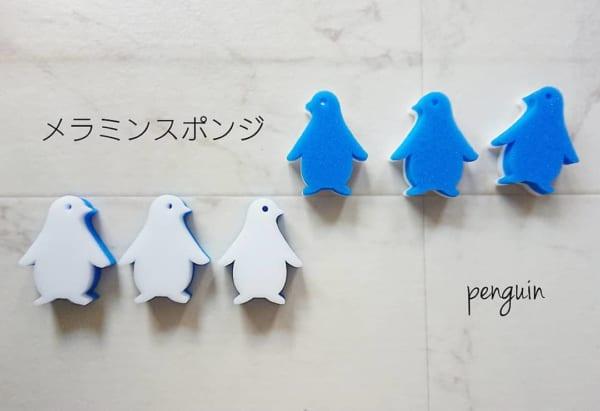 ペンギン型メラミンスポンジ